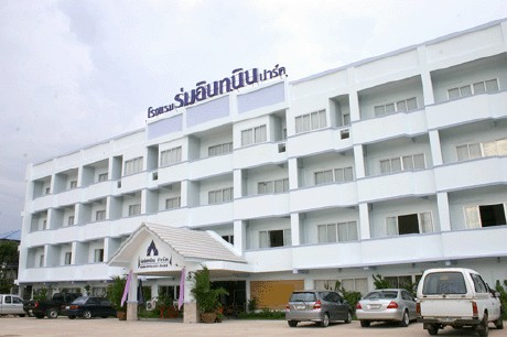 Good Location Hotel Built Around 2005 2006 It Has Conference Rooms And Everything You Need For Reservation Please Contact 66 43 523111