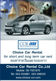 choice car rental